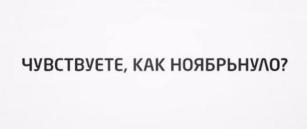 117 днів до весни та коли Матвій Ганапольський поїде з України - фото 17