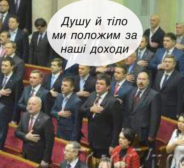 117 днів до весни та коли Матвій Ганапольський поїде з України - фото 10