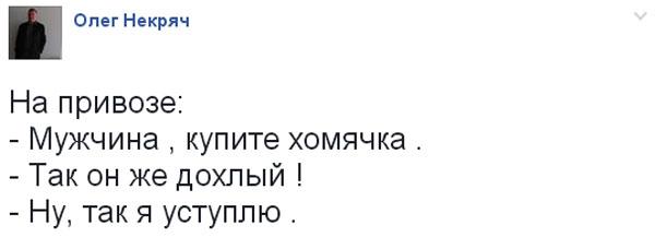 Властелін Володимир Литвин та гімн народних депутатів - фото 1