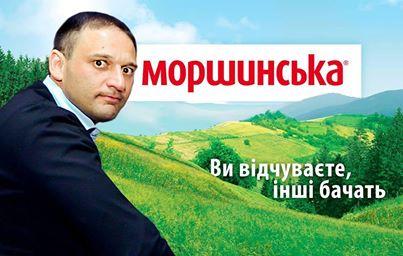 Властелін Володимир Литвин та гімн народних депутатів - фото 4