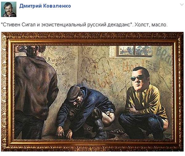 Властелін Володимир Литвин та гімн народних депутатів - фото 2
