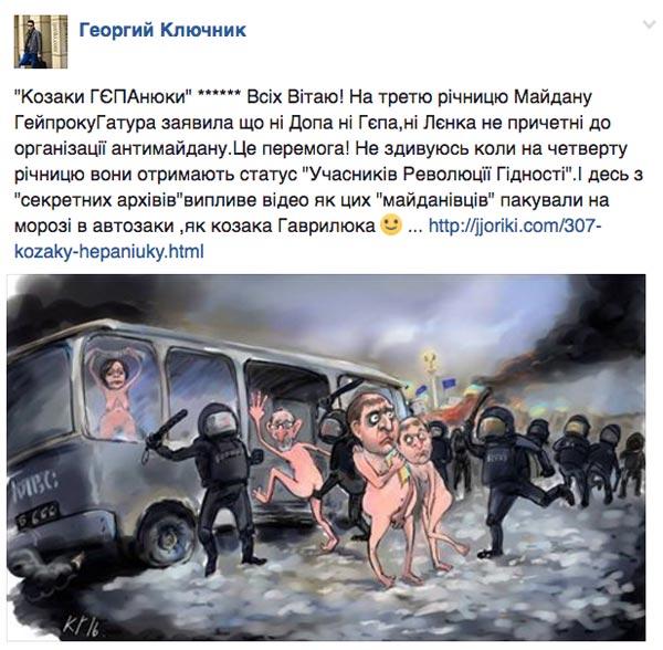 Як вкрали задекларовані вили Ляшка та сиза голубка Юлія Тимошенко - фото 1
