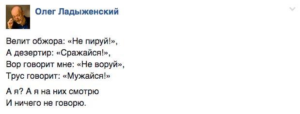Як вкрали задекларовані вили Ляшка та сиза голубка Юлія Тимошенко - фото 5