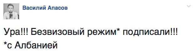 Як вкрали задекларовані вили Ляшка та сиза голубка Юлія Тимошенко - фото 11