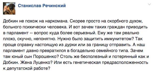 Як вкрали задекларовані вили Ляшка та сиза голубка Юлія Тимошенко - фото 12
