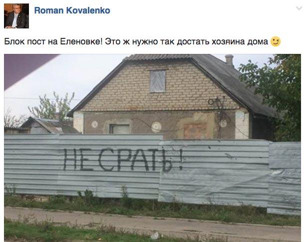 Як вкрали задекларовані вили Ляшка та сиза голубка Юлія Тимошенко - фото 10