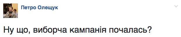 Аваков прокоментував відставку Саакашвілі та як Меріл Стріп тролить Трампа - фото 1