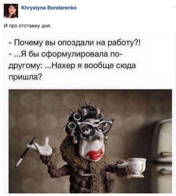 Аваков прокоментував відставку Саакашвілі та як Меріл Стріп тролить Трампа - фото 12