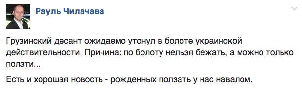 Аваков прокоментував відставку Саакашвілі та як Меріл Стріп тролить Трампа - фото 13