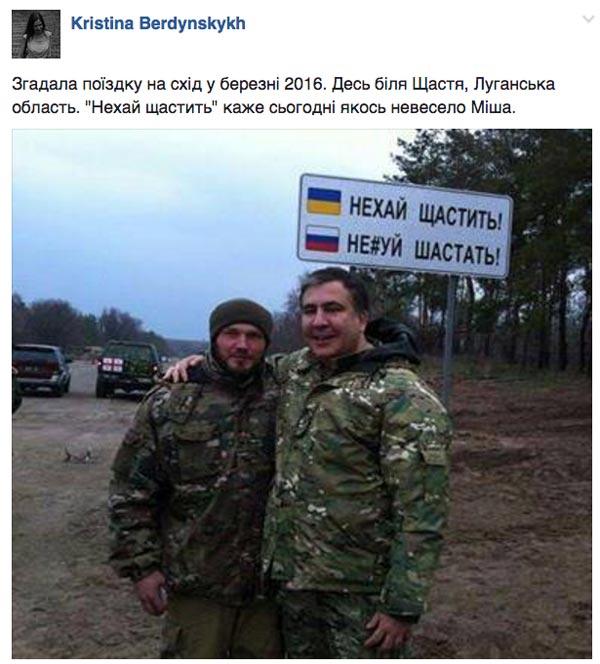 Аваков прокоментував відставку Саакашвілі та як Меріл Стріп тролить Трампа - фото 14