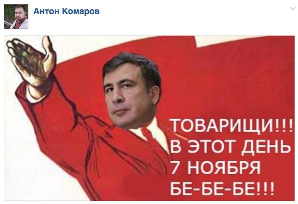 Аваков прокоментував відставку Саакашвілі та як Меріл Стріп тролить Трампа - фото 9