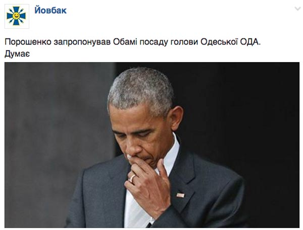 Аваков прокоментував відставку Саакашвілі та як Меріл Стріп тролить Трампа - фото 15
