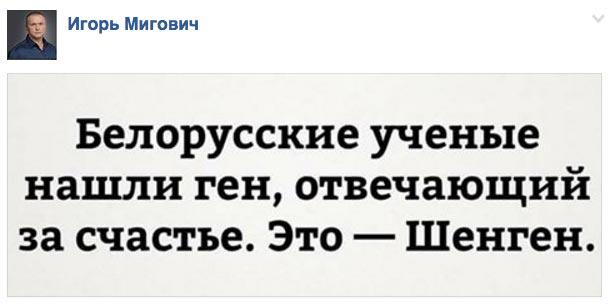 Аваков прокоментував відставку Саакашвілі та як Меріл Стріп тролить Трампа - фото 17