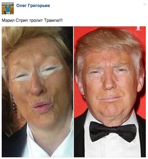 Аваков прокоментував відставку Саакашвілі та як Меріл Стріп тролить Трампа - фото 19