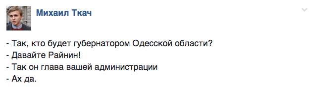 Пушкін в перекладі Рильського та вибір між чумою і холерою в США - фото 2
