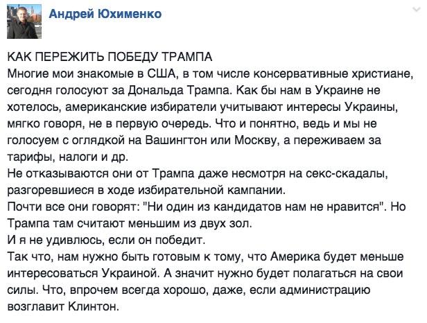 Пушкін в перекладі Рильського та вибір між чумою і холерою в США - фото 10