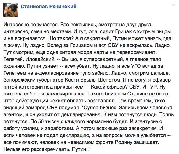 Пушкін в перекладі Рильського та вибір між чумою і холерою в США - фото 8