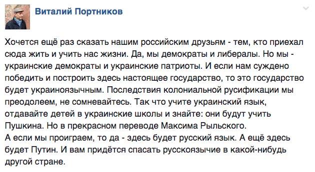 Пушкін в перекладі Рильського та вибір між чумою і холерою в США - фото 1