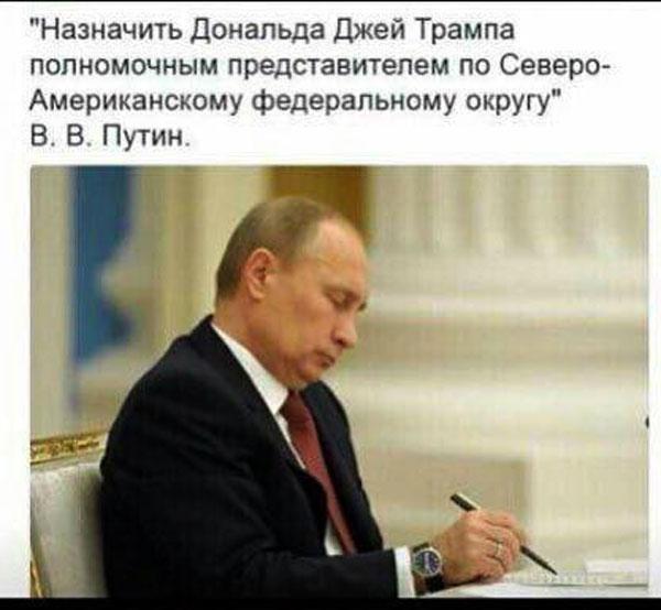 Що Манафорт написав Лещенку та як Цуберберг привіз Трампу видалений пост Авакова - фото 11