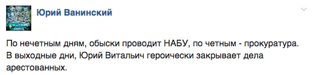 Про нову фаворитку Авакова, платних агентах Суркова та Коломойського у тюрьмі - фото 5
