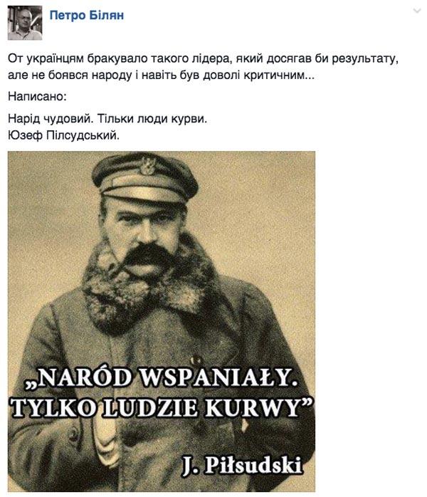 Про нову фаворитку Авакова, платних агентах Суркова та Коломойського у тюрьмі - фото 6