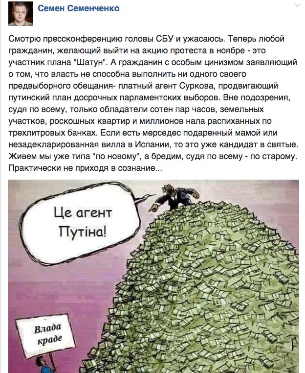 Про нову фаворитку Авакова, платних агентах Суркова та Коломойського у тюрьмі - фото 8