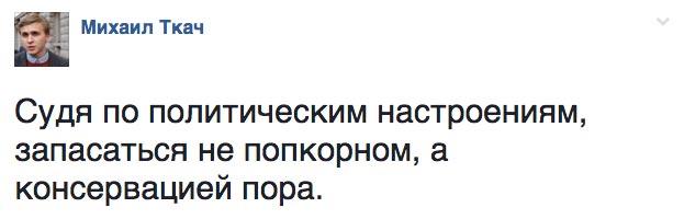 Про нову фаворитку Авакова, платних агентах Суркова та Коломойського у тюрьмі - фото 12