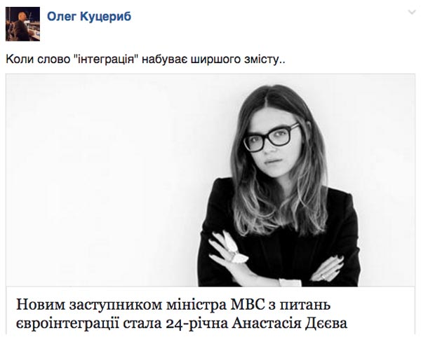 Про нову фаворитку Авакова, платних агентах Суркова та Коломойського у тюрьмі - фото 3