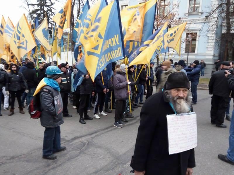 Третя річниця Майдану (ФОТОРЕПОРТАЖ) Оновлюється - фото 2
