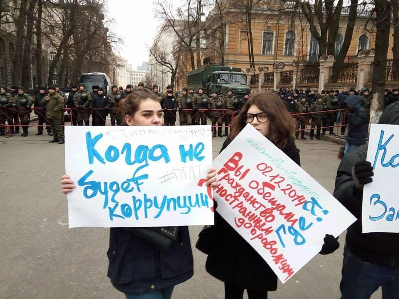 Третя річниця Майдану (ФОТОРЕПОРТАЖ) Оновлюється - фото 5