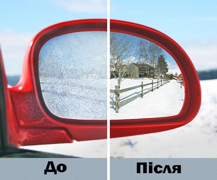 7 зимових автохитрощів, які заощадять купу часу і сил - фото 5