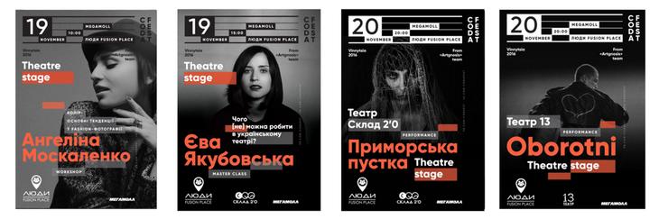 50 годин непопсового українського мистецтва: У Вінниці стартує CodaFest - фото 10