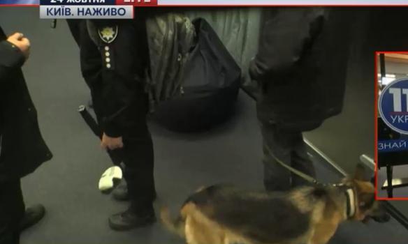 """Телеканал """"112 Україна"""" евакуюють через """"мінування"""" - фото 3"""
