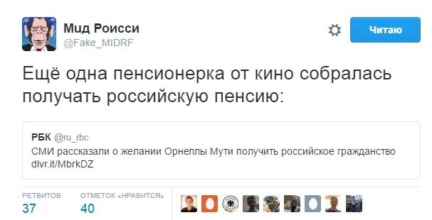 Ще одній іноземній зірці закортіло стати росіянкою  - фото 1