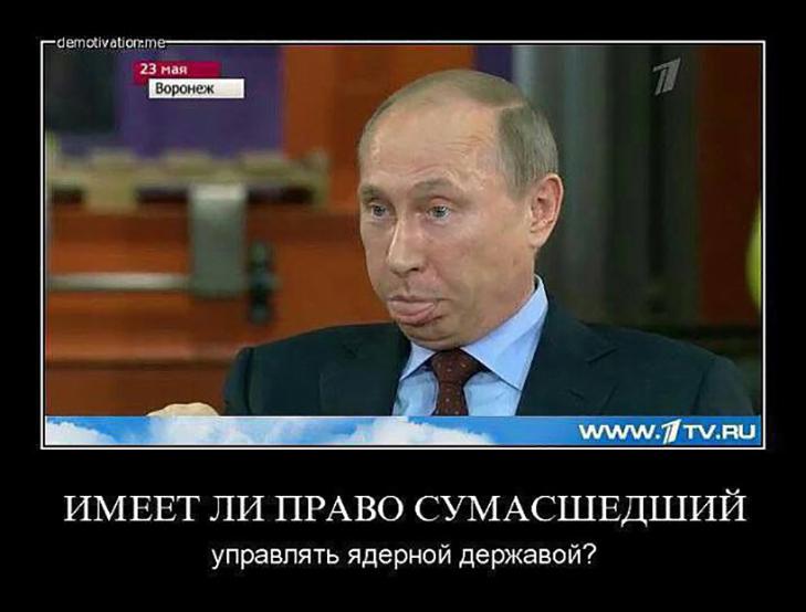 Як соцмережі вітають Путіна з Днем народження (ФОТОЖАБИ) - фото 3