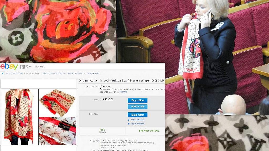 Кума Порошенка знову засвітилася в Раді з дорогим аксесуаром  - фото 1