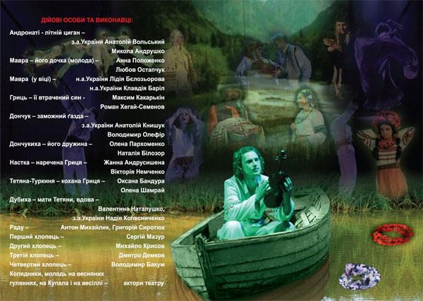 Сьогодні у Вінниці: Презентація роману та театральна драма про любов - фото 1