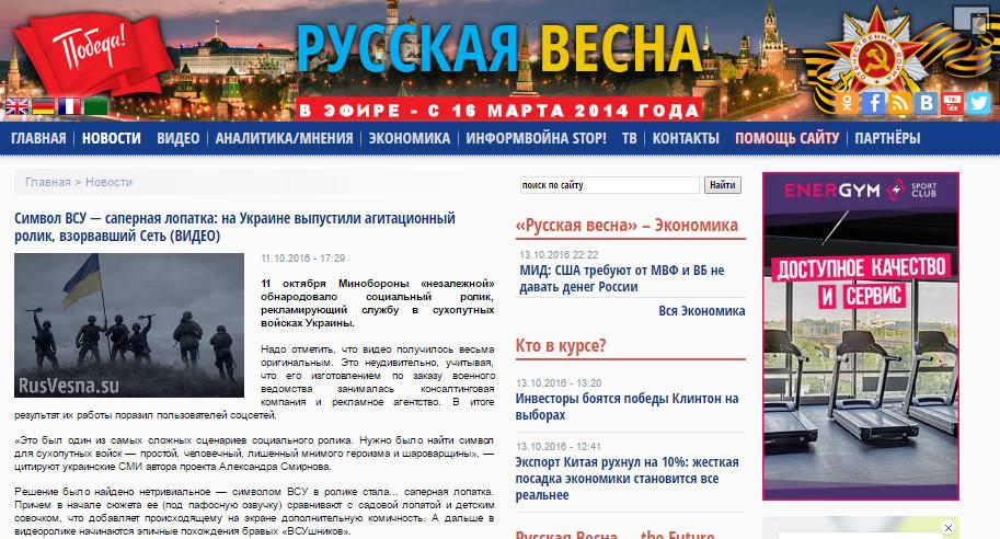 """Як на Росії скаженіли через українську """"Баладу про піхоту"""" - фото 2"""