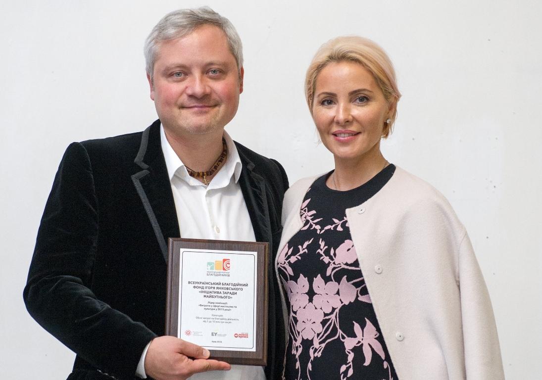 Ігор Янковський закликав благодійні фонди приєднуватися  до розвитку мистецтва та культури в Україні - фото 2