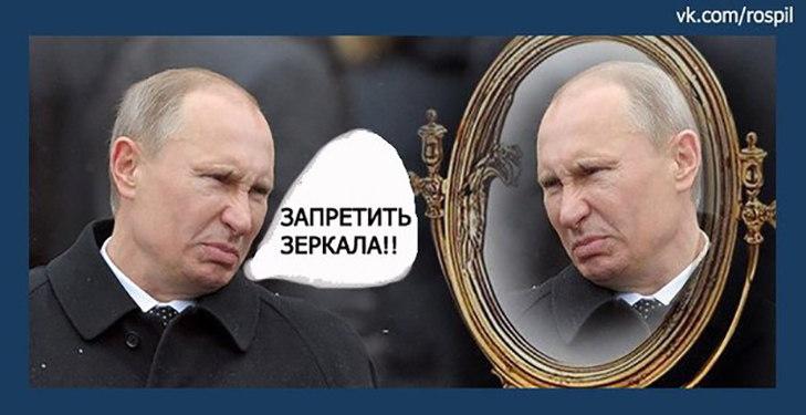 Як соцмережі вітають Путіна з Днем народження (ФОТОЖАБИ) - фото 26