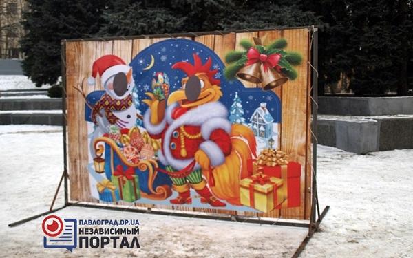 Мешканцям Павлограду на новорічні свята пропонують образ півня чи сніговички - фото 2