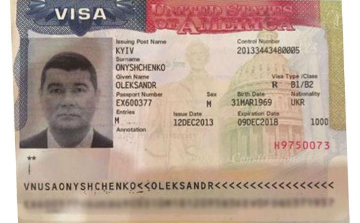 Онищенко похвалився американською візою  - фото 1