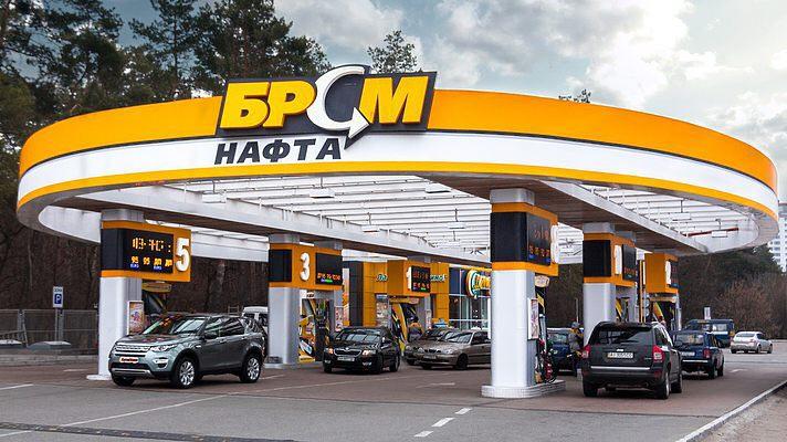БРСМ просить Порошенка захистити компанію від ДФС - фото 1