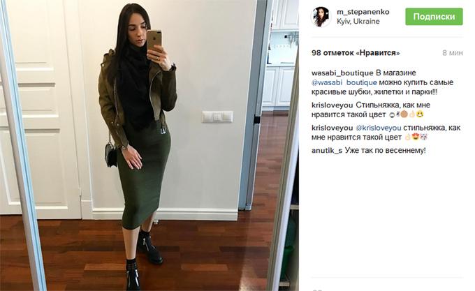 Маргарита степаненко беременна 3