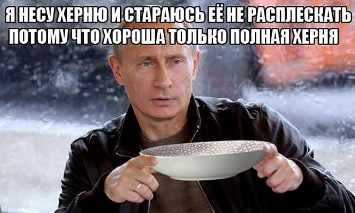 Як соцмережі вітають Путіна з Днем народження (ФОТОЖАБИ) - фото 12