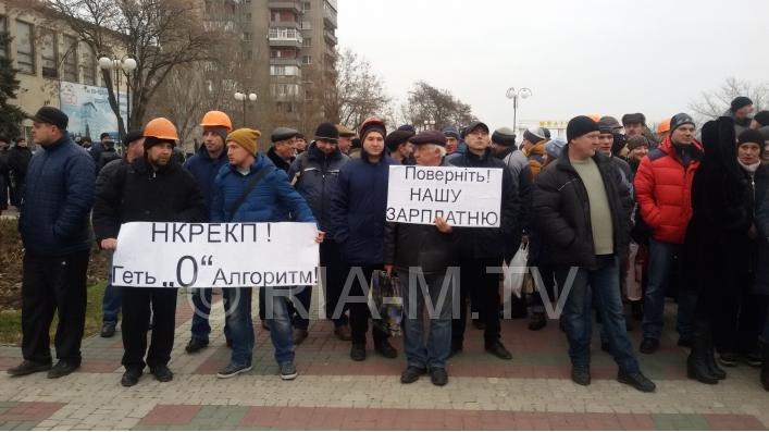 Мелітопольськім енергетики вийшли протестувати - фото 2