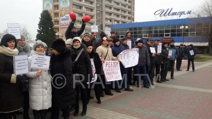 Мелітопольськім енергетики вийшли протестувати - фото 1