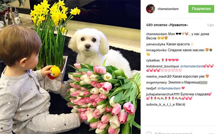 Що роблять дружини українських футболістів, поки чоловіки на зборах - фото 3