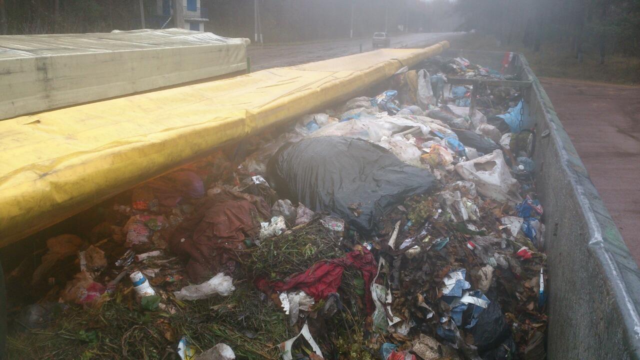 У Глухові хочуть з'ясувати, як до них потрапило львівське сміття - фото 1