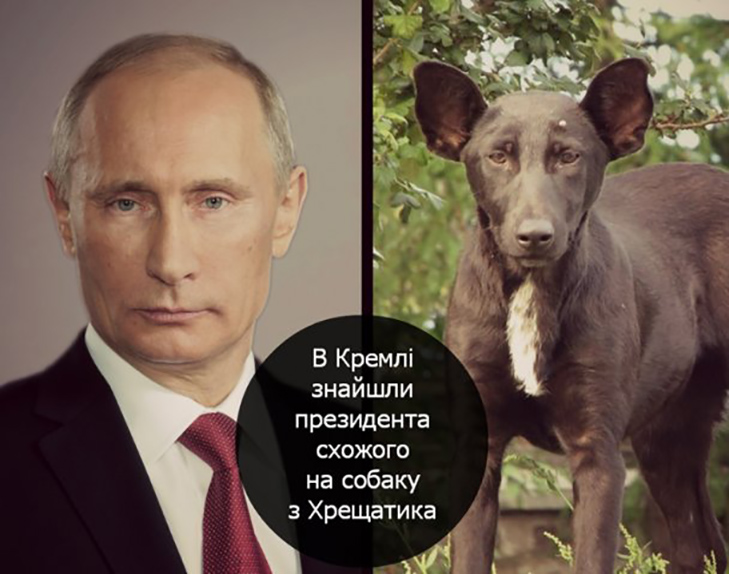 Як соцмережі вітають Путіна з Днем народження (ФОТОЖАБИ) - фото 23